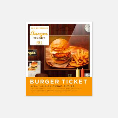 食事のプレゼント|バーガーチケット