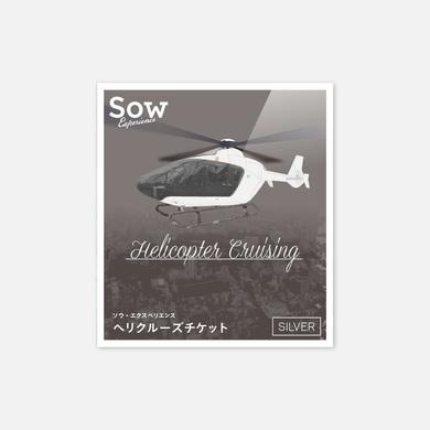 ヘリコプターでのクルージングをプレゼント|ヘリクルーズチケット SILVER