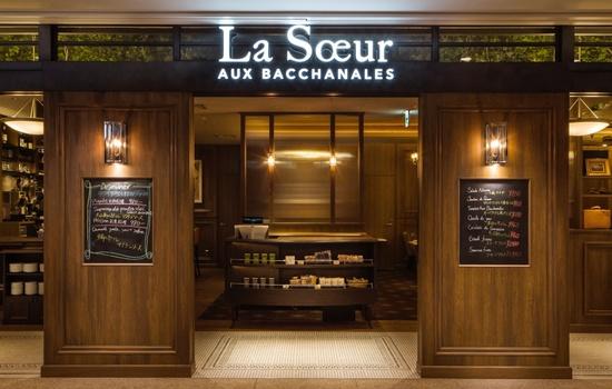 食事券特集 掲載コース「La Sœur AUX BACCHANALES 名古屋」