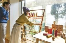 東京都三鷹市|織物|さをり織り体験自由コース